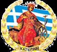 DHMOS KATERINHS