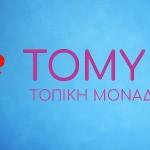 tomylogo17a-660[1]
